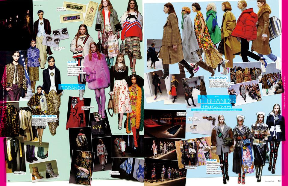 【2016年秋冬】ファッショントレンド速報!ズバリこんな服が流行る!のサムネイル画像