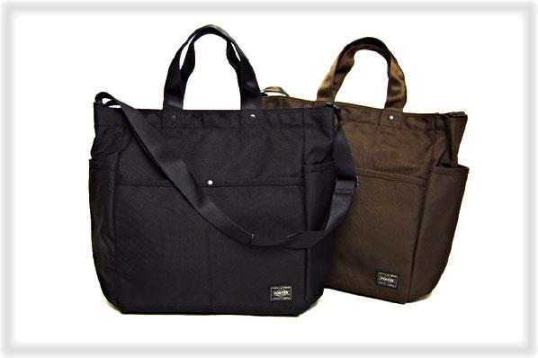 【吉田カバン】ママ必見!選ぶならポーターのマザーズバッグのサムネイル画像