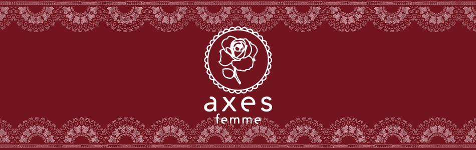 【必見】大人気ブランド・axesがアウトレットでお得に購入できる!のサムネイル画像