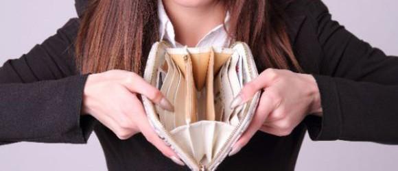 財布の捨て方どうしてる?財布屋さんに聞く財布の処分方法!のサムネイル画像