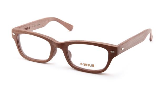 メガネの種類は本当に多い!多種多様なメガネの画像まとめ!のサムネイル画像