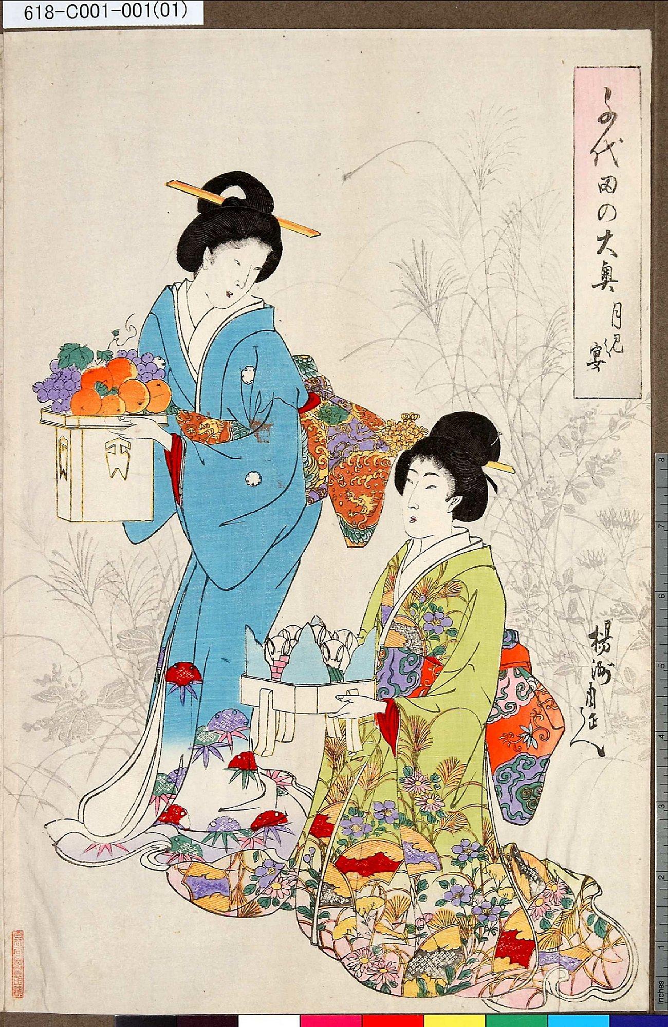 JAPANESE TRADITIONは百花繚乱!着物の柄に詳しくなりましょう!のサムネイル画像