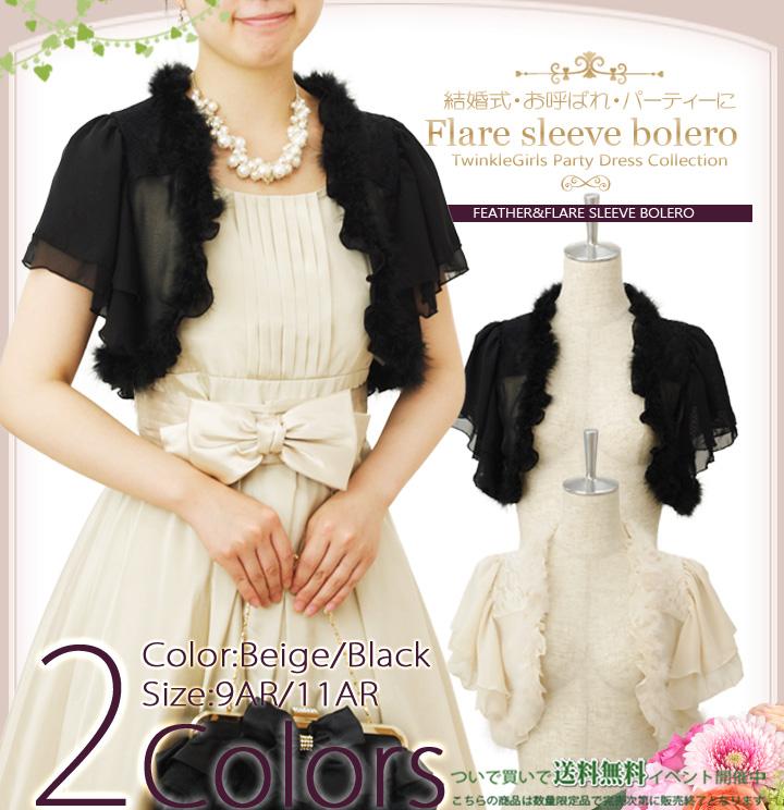 ドレス姿をさらにきらびやかに彩る!ドレスアクセサリーまとめ!のサムネイル画像