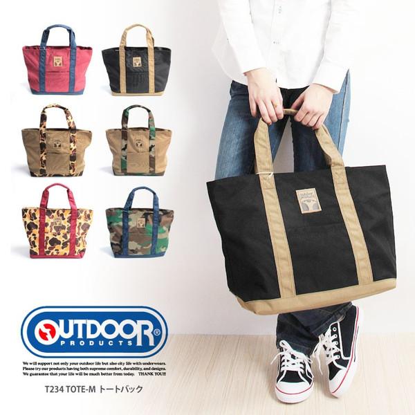 《OUTDOOR》アウトドアのコラボトートバッグをご紹介します♪のサムネイル画像
