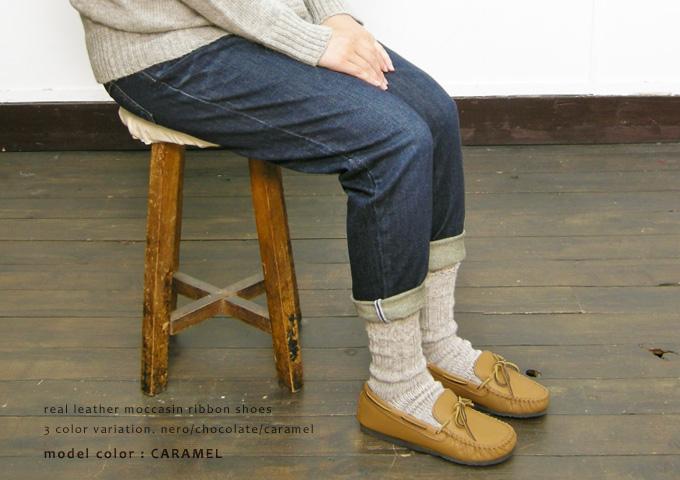 モカシンに合うおすすめ靴下とその選び方をご紹介致します!!のサムネイル画像