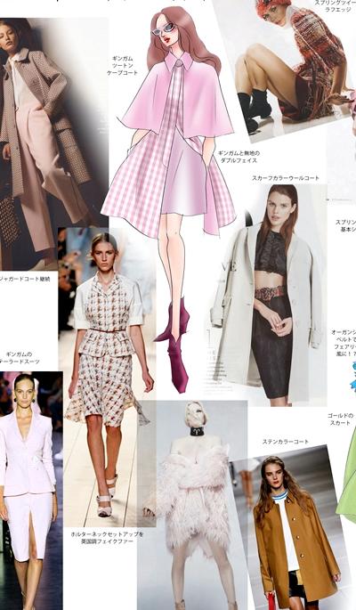 気になる!2016年春のトレンドファッションを調べてみましたのサムネイル画像
