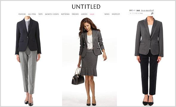 女性のスーツ、色や柄であわせて着こなすコーディネートは?のサムネイル画像