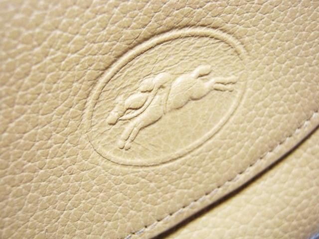 フランスの老舗バッグブランド「ロンシャン」のお財布をチェックのサムネイル画像