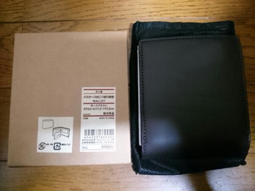 無印の財布はヌメ革の財布が評判!自然の革を手に入れよう!のサムネイル画像
