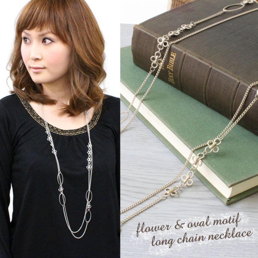 ファッションのアクセントに♡レディースロングネックレスでコーデのサムネイル画像