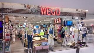 古着屋で人気のwego!wegoの洋服、アイテムを取り入れたお洒落!のサムネイル画像