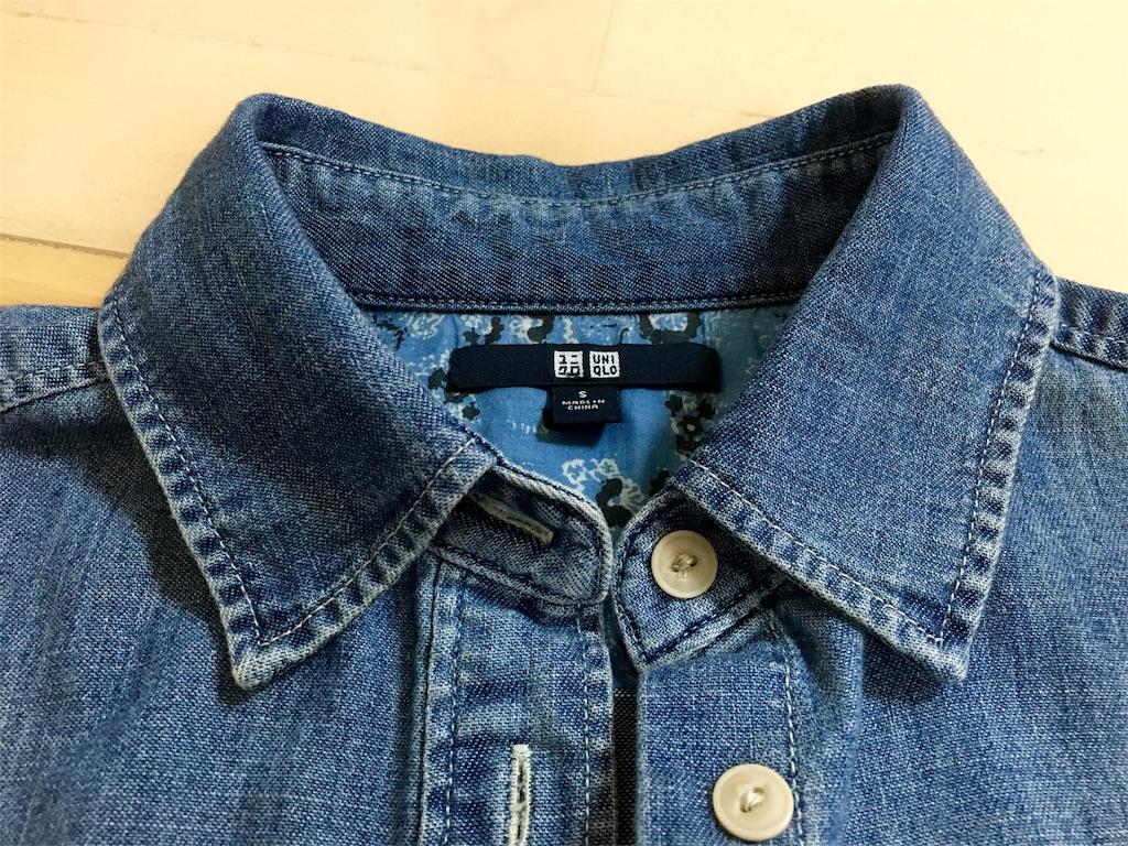 ユニクロ定番アイテム!デニムシャツのコーディネートをご紹介のサムネイル画像