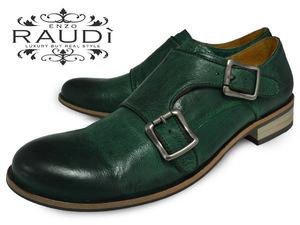 夏に履く革靴は足が蒸れるのか、スニーカーの方が蒸れるのかのサムネイル画像