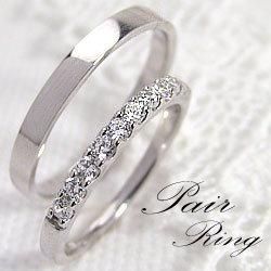 高品質なものも多数!?価格が安い結婚指輪を一挙に紹介します!のサムネイル画像