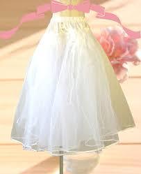 パニエをご紹介!ロングドレスをふんわりプリンセス風にアレンジ!のサムネイル画像