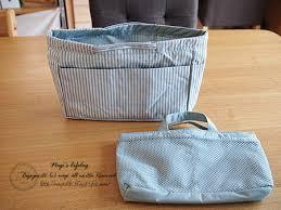 無印のバッグインバッグは抜群の収納力、驚きの使い方は自由自在のサムネイル画像