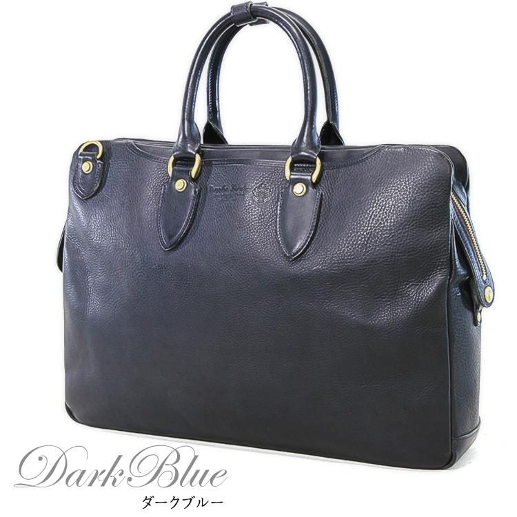ずっとながく使える日本製のバッグは品質がとってもいいのですのサムネイル画像