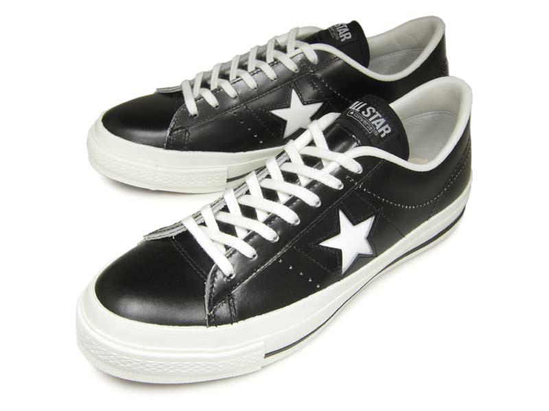 コンバースの靴を履いてお出掛けしよう☆人気の黒のコンバースは?のサムネイル画像