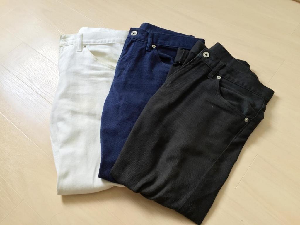 あえてのGUジーンズがいい!いい女オーラ全開!春のジーンズコーデ!のサムネイル画像