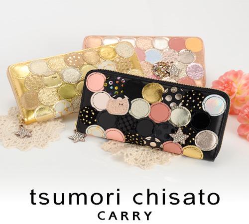 ショッピングにぜひ持っていきたい☆かわいいお財布を紹介します☆のサムネイル画像