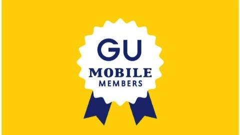 ダウンロードしなきゃ損!GUのアプリでお得に買い物しましょう!のサムネイル画像