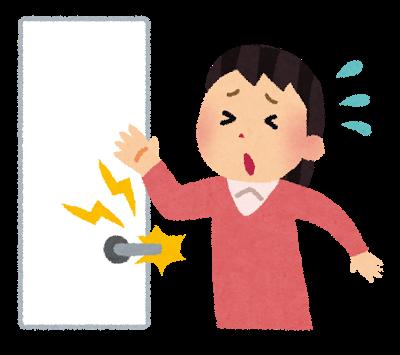 静電気防止におすすめのグッズやブレスレット、対策を教えます!のサムネイル画像