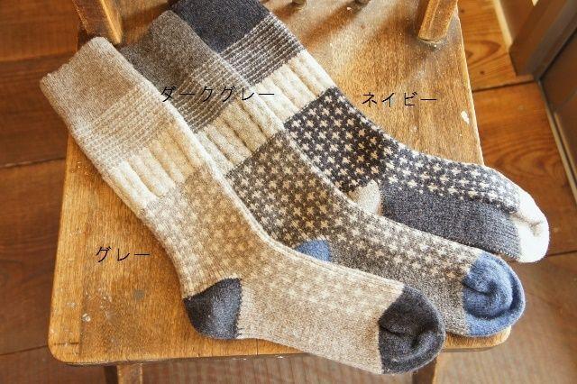 寒い季節にはウールの靴下がぴったり☆おすすめ商品を紹介!のサムネイル画像