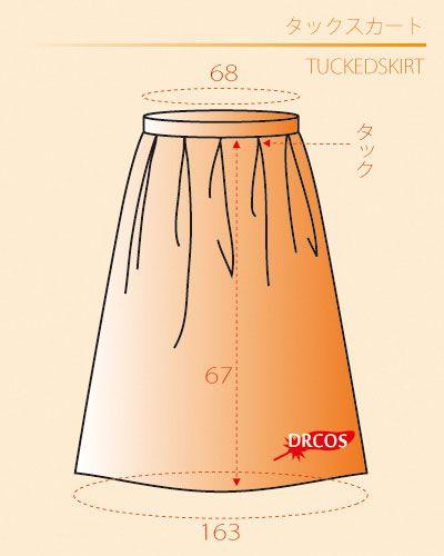 手作りスカートに挑戦したい!便利に使えるスカートの型紙をご紹介のサムネイル画像