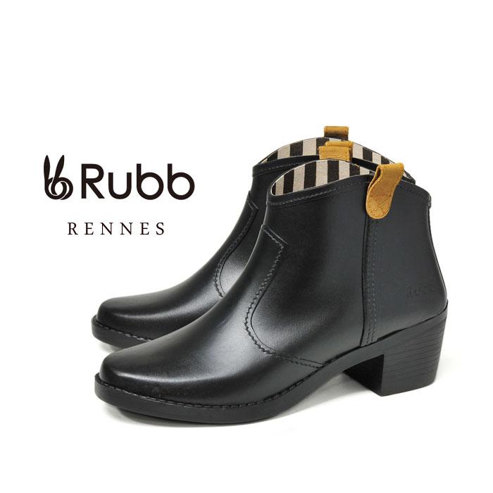 rubbbのレインブーツがあれば、梅雨も雨の日もオシャレ♡で快適♪のサムネイル画像