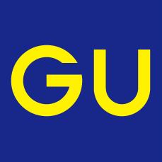 とにかくコスパが最高!guのインナーを大公開しちゃいます!のサムネイル画像