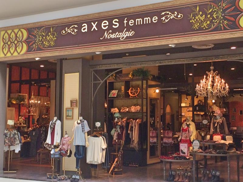 幅広い年代に人気のブランド「アクシーズファム」のコーデまとめのサムネイル画像