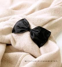 黒いリボンを付けて、可愛くお洒落女子! 黒いリボン10選大公開。のサムネイル画像