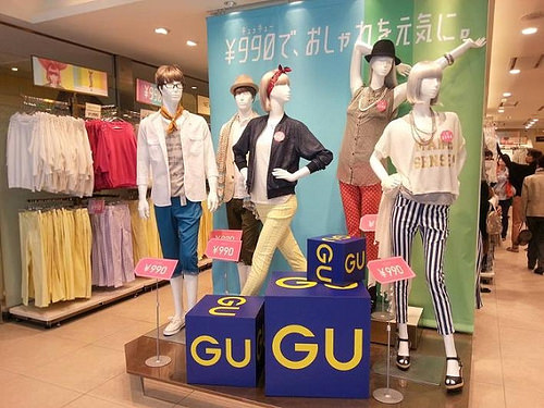 GUのスキニーパンツはリーズナブルで優秀!幅広いコーデが実現可能!のサムネイル画像