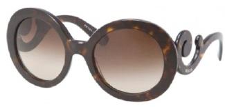 デザインが可愛いプラダのサングラス♡あなたはどれがお好き?のサムネイル画像