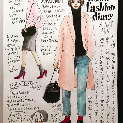 インスタで大人気!【ファッションイラスト】から学ぶ♡毎日おしゃれのヒントのサムネイル画像