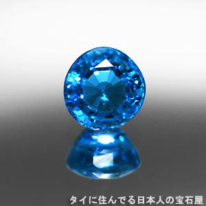 吸い込まれそうに美しい!見ているだけでうっとりする青色の宝石のサムネイル画像