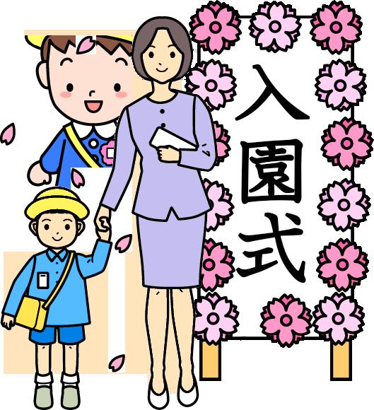 子どもの入園式には綺麗なコサージュをつけて出てみませんか?のサムネイル画像