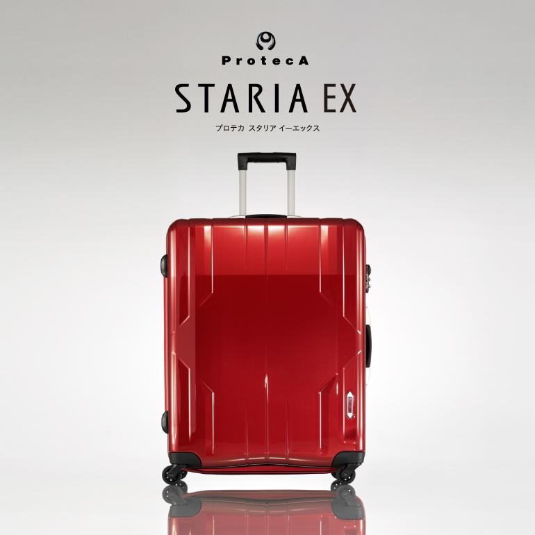 ★日本製スーツケース最高峰ブランド「プロテカ」の人気商品紹介★のサムネイル画像