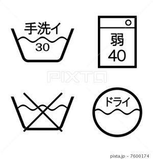 スラックスを洗濯できちゃう!?簡単に洗濯ができちゃう方法をご紹介のサムネイル画像