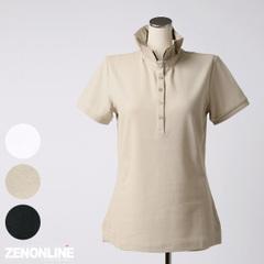 クールビズの期間はやっぱりポロシャツ!職場に合ったポロシャツで!のサムネイル画像