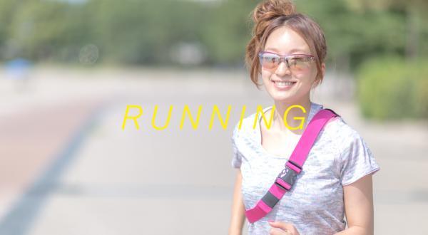 紫外線から目を守る!ランニングなどに欠かせないサングラス特集!のサムネイル画像
