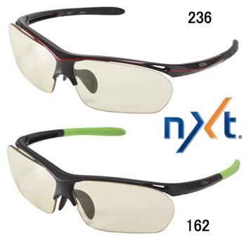 調光レンズのオススメサングラスとその選び方をご紹介します!のサムネイル画像