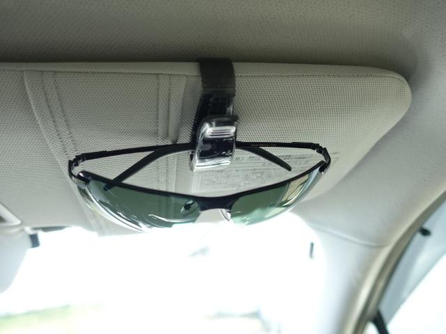 【サングラスクリップ特集!】車の運転中も安心の便利アイテムを紹介のサムネイル画像