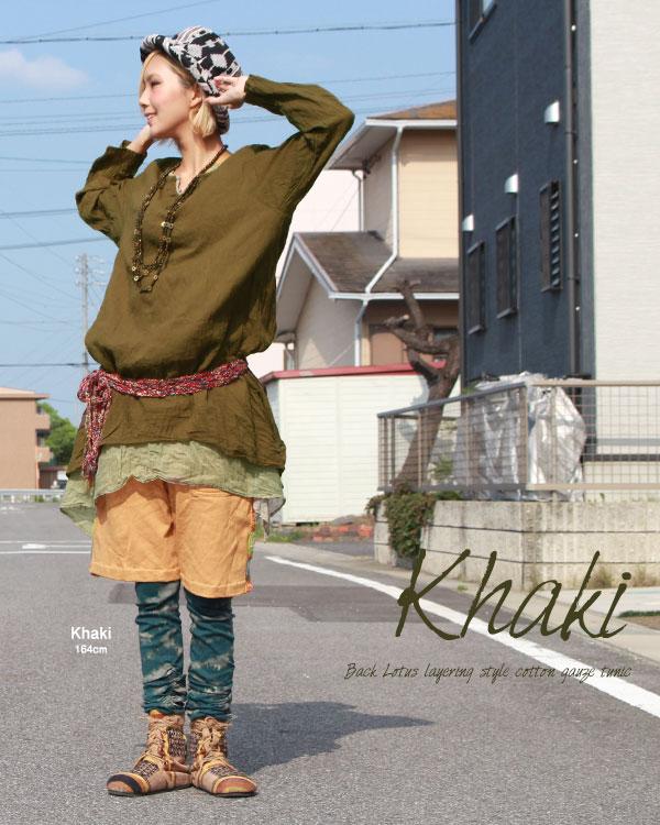 個性的なエスニックファッション!エスニックの服でおしゃれ!のサムネイル画像