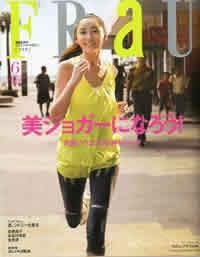 ジョギングの服装はこんなにも進化している!!おしゃれ&優秀☆のサムネイル画像