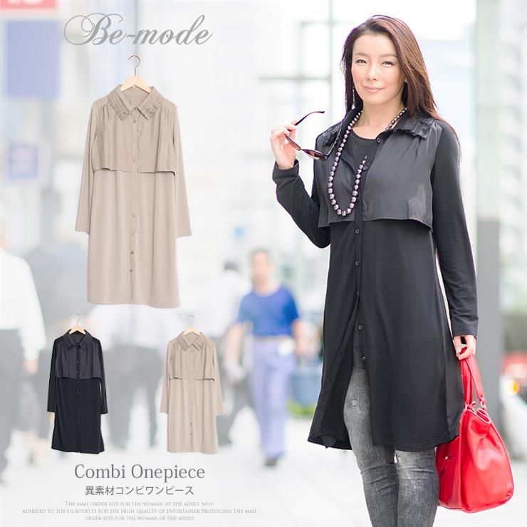 40代女性におすすめ!素敵でおしゃれな服装コーディネート♡のサムネイル画像