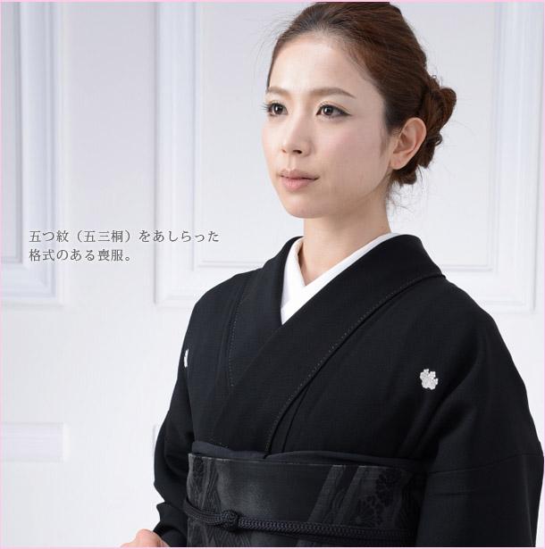 【喪服の歴史はコロコロ変わった?!】日本女性の喪服研究発表!!のサムネイル画像