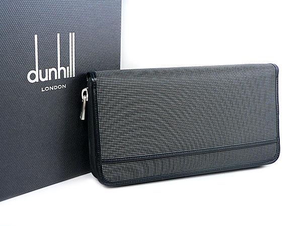 ダンヒルの長財布!メンズの人気ブランドをプレゼントに選んでみようのサムネイル画像