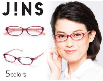 安くてかわいいのに機能もすごい!ジンズのおすすめメガネ特集!のサムネイル画像