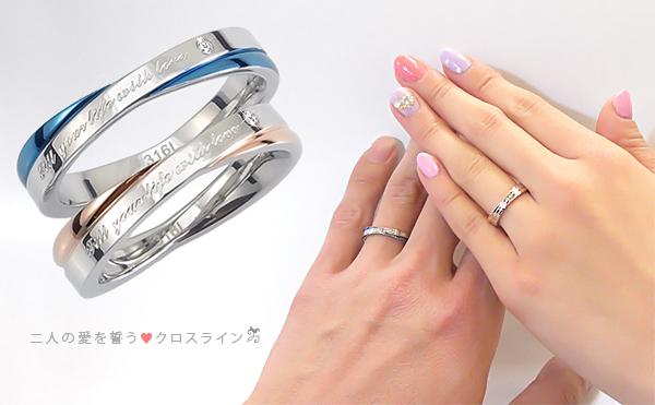 カップル、結婚前の方必見。ブランド別おすすめペアリング特集のサムネイル画像